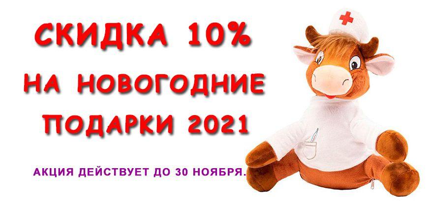 sale-kon301