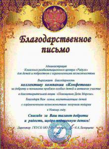 ГКУСО МО РЦ