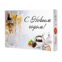 Набор конфет Шампанское ассорти с лесным орехом 154 гр.