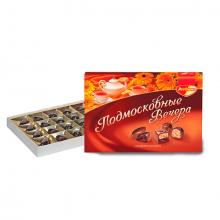 Набор конфет Подмосковные вечера 200 гр.