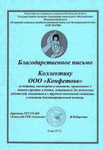 Клинский СРЦ
